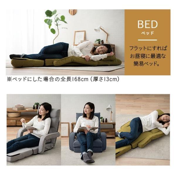 Couch Bed FABE ソファベッド カウチベッド 座椅子 ソファ ベッド カウチ 座いす リクライニングソファ リクライニングチェア 2人掛け 完成品 日本製|at-emoor|05