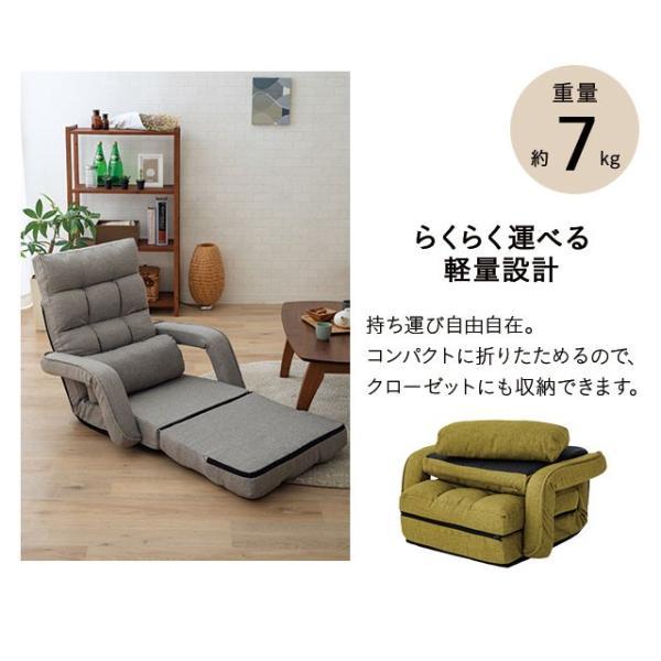 Couch Bed FABE ソファベッド カウチベッド 座椅子 ソファ ベッド カウチ 座いす リクライニングソファ リクライニングチェア 2人掛け 完成品 日本製|at-emoor|06