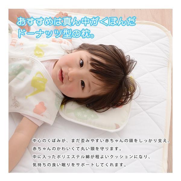 授乳枕 赤ちゃん ベビー ドーナッツ 2WAY 授乳 枕 抜け毛 寝ハゲ 吐き 戻し 防止 蒸れにくい  国産 日本製 ダブルガーゼ 通気性 手洗い 洗える カラフルガーゼ|at-emoor|02