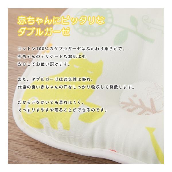 授乳枕 赤ちゃん ベビー ドーナッツ 2WAY 授乳 枕 抜け毛 寝ハゲ 吐き 戻し 防止 蒸れにくい  国産 日本製 ダブルガーゼ 通気性 手洗い 洗える カラフルガーゼ|at-emoor|03