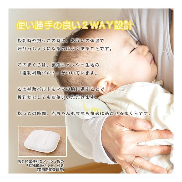 授乳枕 赤ちゃん ベビー ドーナッツ 2WAY 授乳 枕 抜け毛 寝ハゲ 吐き 戻し 防止 蒸れにくい  国産 日本製 ダブルガーゼ 通気性 手洗い 洗える カラフルガーゼ|at-emoor|05