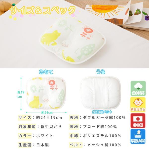 授乳枕 赤ちゃん ベビー ドーナッツ 2WAY 授乳 枕 抜け毛 寝ハゲ 吐き 戻し 防止 蒸れにくい  国産 日本製 ダブルガーゼ 通気性 手洗い 洗える カラフルガーゼ|at-emoor|06
