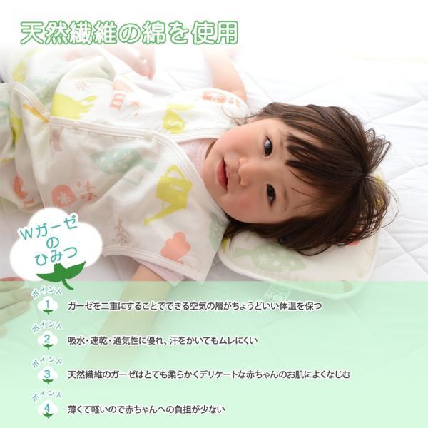 カラフルガーゼさらふわスリーパー ベビー スリーパー ガーゼ 2重ガーゼ ダブルガーゼ 北欧 ベビー寝具 ベビー 赤ちゃん 国産 日本製 出産祝い プレゼント|at-emoor|05