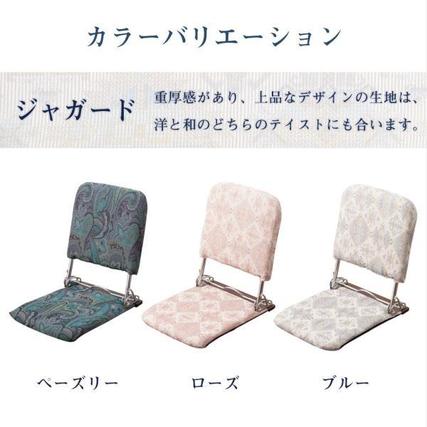座椅子 和座椅子 和室 お座敷 こたつ ざいす リラックスチェア フロアチェア チェア 椅子 シンプル 1人掛け 母の日 父の日 敬老の日 日本製 国産 人気 エムール|at-emoor|10