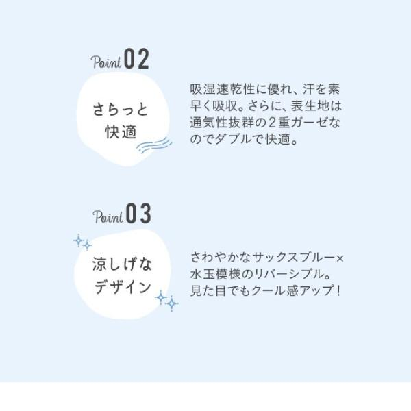 ベビーケット ガーゼケット ひんやり クール 西川リビング at-emoor 05