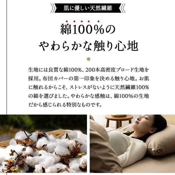 布団カバー3点セット シングル 日本製 エムールカラー 布団カバー セット  カバー ピロケース 枕カバー 綿100% 抗菌防臭|at-emoor|13