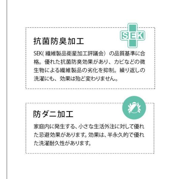 布団カバー3点セット シングル 日本製 エムールカラー 布団カバー セット  カバー ピロケース 枕カバー 綿100% 抗菌防臭|at-emoor|15