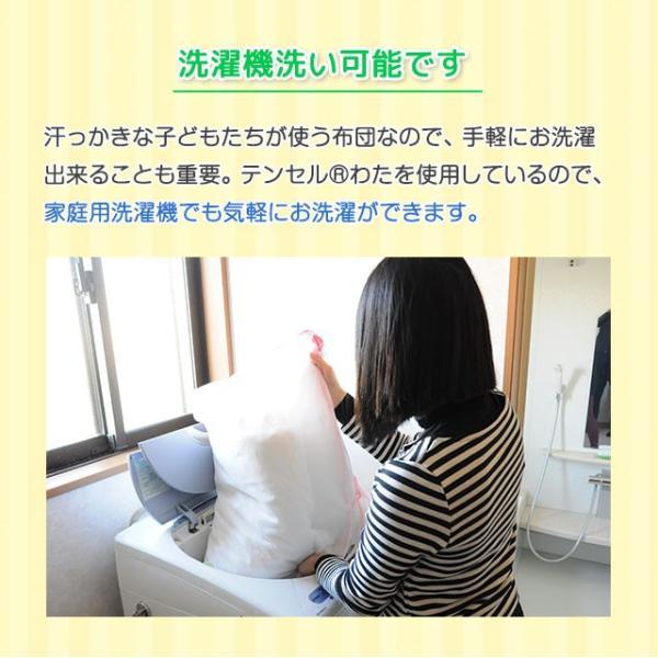 ベビー 布団セット 日本製 カバー 送料無料 保育園 幼稚園 9点セット 洗える 洗える布団セット ベビー布団 はらぺこあおむし 洗濯ネット キッズ こども|at-emoor|06