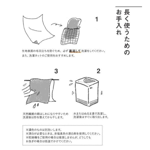 ボックスシーツ 洗いざらし 綿100% シングル 吸水性 吸湿性 放湿性 綿 コットン 無地 洗濯可 洗える 高品質 オールシーズン対応 エムール|at-emoor|11