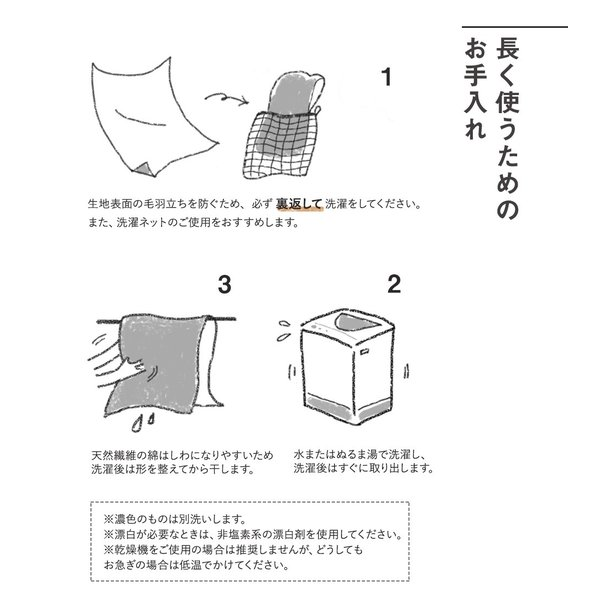 ボックスシーツ 洗いざらし 綿100% シングル 吸水性 吸湿性 放湿性 綿 コットン 無地 洗濯可 洗える 高品質 オールシーズン対応 エムール|at-emoor|13