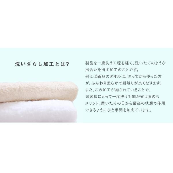ボックスシーツ 洗いざらし 綿100% シングル 吸水性 吸湿性 放湿性 綿 コットン 無地 洗濯可 洗える 高品質 オールシーズン対応 エムール|at-emoor|04