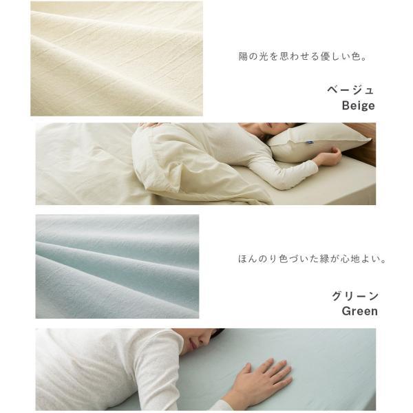 ボックスシーツ 洗いざらし 綿100% シングル 吸水性 吸湿性 放湿性 綿 コットン 無地 洗濯可 洗える 高品質 オールシーズン対応 エムール|at-emoor|09