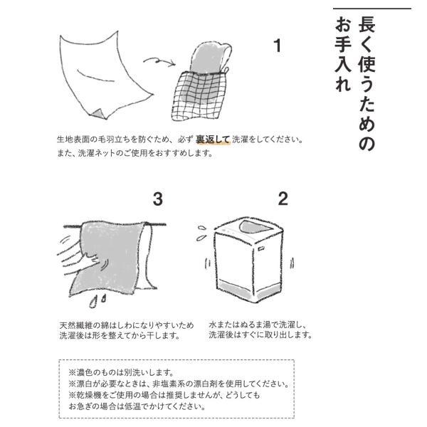 ボックスシーツ 天竺 杢ニット ニット 綿100% 掛けふとんカバー BOXシーツ 布団カバー ふとんカバー シングル 伸縮性 吸水性 やわらか 天竺織り 高品質 洗える|at-emoor|11