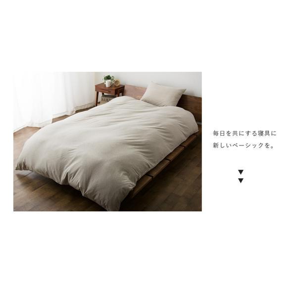 ボックスシーツ 天竺 杢ニット ニット 綿100% 掛けふとんカバー BOXシーツ 布団カバー ふとんカバー シングル 伸縮性 吸水性 やわらか 天竺織り 高品質 洗える|at-emoor|06