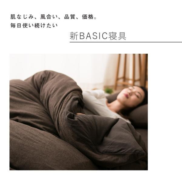 枕カバー 天竺 杢ニット ニット   綿100% まくらカバー ピローケース 伸縮性 吸水性 やわらか 天竺織り 高品質 洗える|at-emoor|02