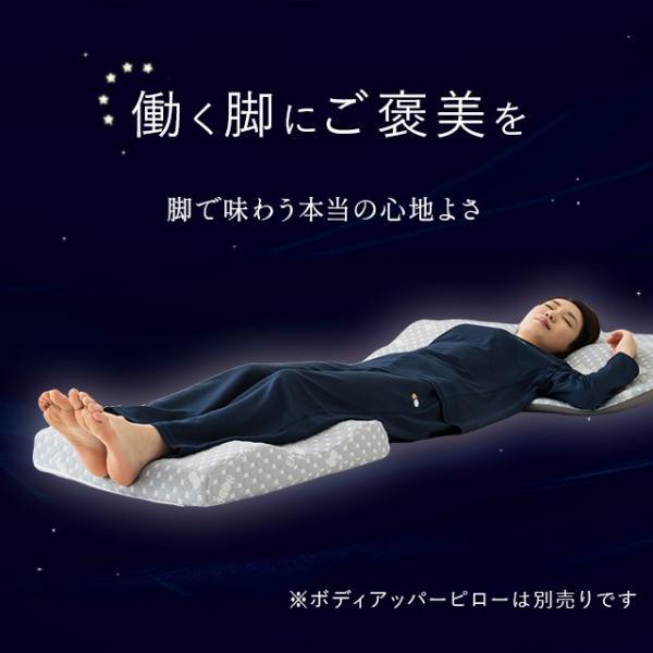 足枕 足まくら フットピロー Foot pillow まくら マクラ 枕 ピロー 仰向き 仰向き寝 足 こり 寝姿勢 体位 むくみ 冷え  座椅子 ニット ウレタン 高密度|at-emoor|02