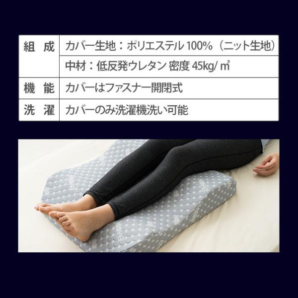 足枕 足まくら フットピロー Foot pillow まくら マクラ 枕 ピロー 仰向き 仰向き寝 足 こり 寝姿勢 体位 むくみ 冷え  座椅子 ニット ウレタン 高密度|at-emoor|11