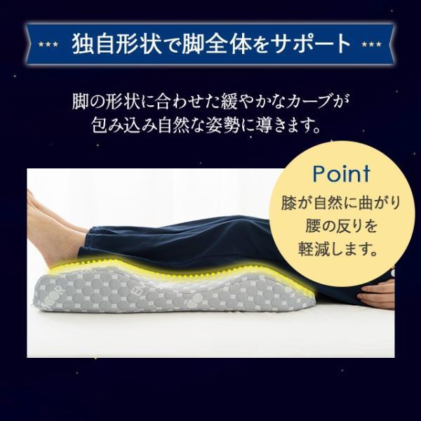 足枕 足まくら フットピロー Foot pillow まくら マクラ 枕 ピロー 仰向き 仰向き寝 足 こり 寝姿勢 体位 むくみ 冷え  座椅子 ニット ウレタン 高密度|at-emoor|04