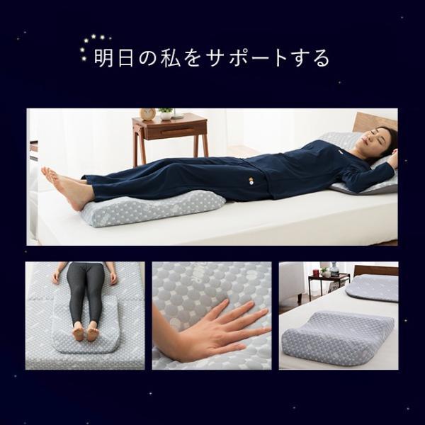足枕 足まくら フットピロー Foot pillow まくら マクラ 枕 ピロー 仰向き 仰向き寝 足 こり 寝姿勢 体位 むくみ 冷え  座椅子 ニット ウレタン 高密度|at-emoor|09