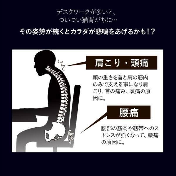クッション 座布団 シート チェアパッド ウレタン 約40×45cm 7.5cm厚  おしゃれ 人気 デスクワーク 姿勢 矯正 腰痛対策 シンプル 無地 送料無料 エムール|at-emoor|02