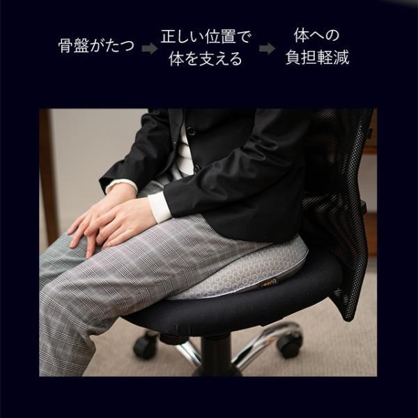 クッション 座布団 シート チェアパッド ウレタン 約40×45cm 7.5cm厚  おしゃれ 人気 デスクワーク 姿勢 矯正 腰痛対策 シンプル 無地 送料無料 エムール|at-emoor|06