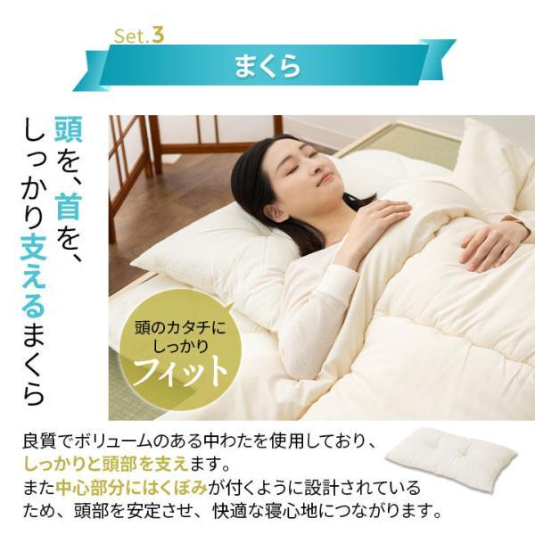 布団セット シングル カバー付き 6点セット 日本製 防ダニ 花粉 対策 新生活 必要なもの クラッセゼロ シングル 国産 送料無料|at-emoor|09