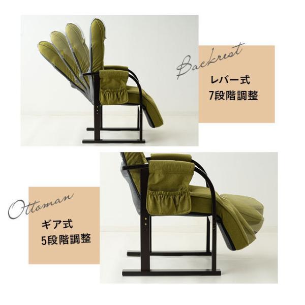 組立不要 すぐに使える完成品 高座椅子 きらく オットマン付き 肘付き リクライニング チェア 高座いす シニア レザー 敬老の日 ギフト 角度 プレゼント|at-emoor|12
