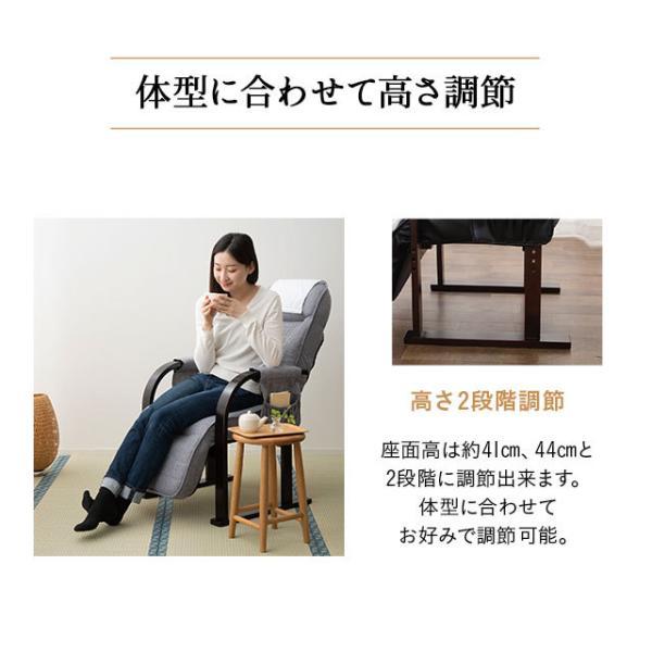 組立不要 すぐに使える完成品 高座椅子 きらく オットマン付き 肘付き リクライニング チェア 高座いす シニア レザー 敬老の日 ギフト 角度 プレゼント|at-emoor|13