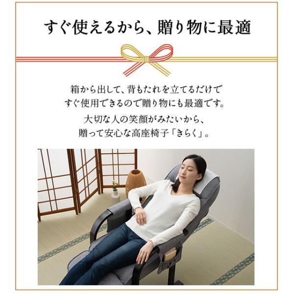 組立不要 すぐに使える完成品 高座椅子 きらく オットマン付き 肘付き リクライニング チェア 高座いす シニア レザー 敬老の日 ギフト 角度 プレゼント|at-emoor|14