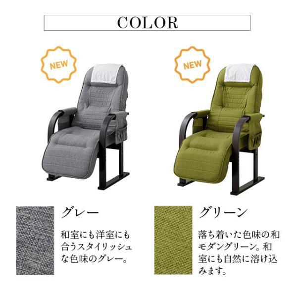 組立不要 すぐに使える完成品 高座椅子 きらく オットマン付き 肘付き リクライニング チェア 高座いす シニア レザー 敬老の日 ギフト 角度 プレゼント|at-emoor|15