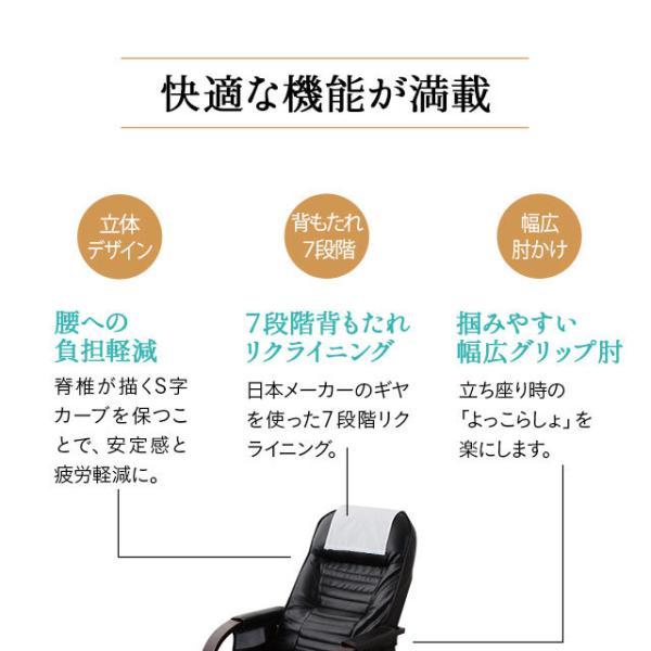 組立不要 すぐに使える完成品 高座椅子 きらく オットマン付き 肘付き リクライニング チェア 高座いす シニア レザー リラックスチェア 角度 プレゼント 父の日|at-emoor|05