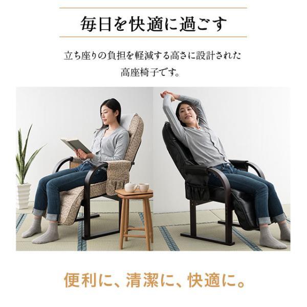 組立不要 すぐに使える完成品 高座椅子 きらく オットマン付き 肘付き リクライニング チェア 高座いす シニア レザー 敬老の日 ギフト 角度 プレゼント|at-emoor|07