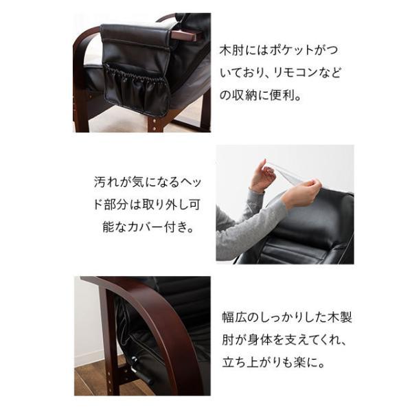 組立不要 すぐに使える完成品 高座椅子 きらく オットマン付き 肘付き リクライニング チェア 高座いす シニア レザー 敬老の日 ギフト 角度 プレゼント|at-emoor|08