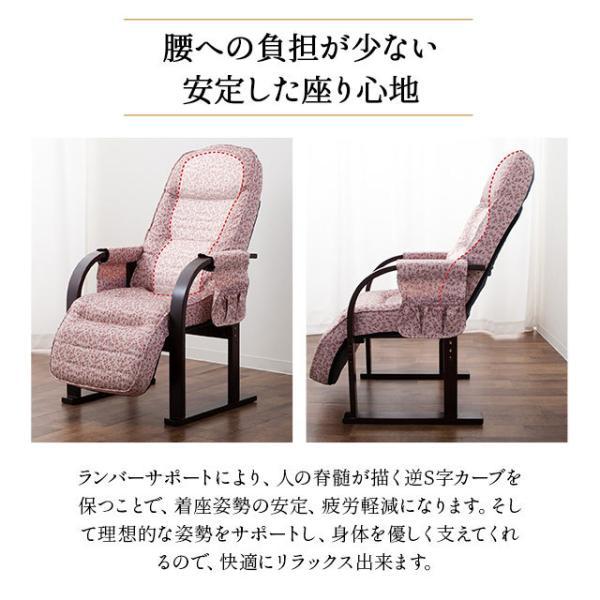 組立不要 すぐに使える完成品 高座椅子 きらく オットマン付き 肘付き リクライニング チェア 高座いす シニア レザー 敬老の日 ギフト 角度 プレゼント|at-emoor|09