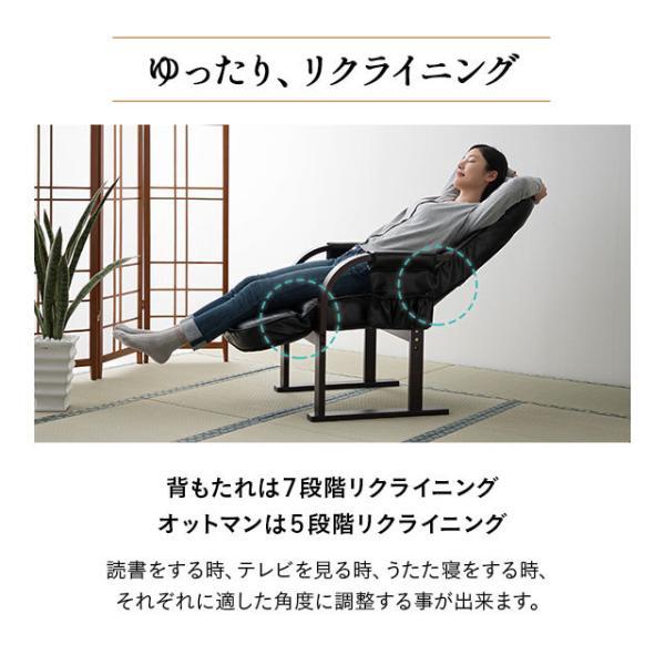 組立不要 すぐに使える完成品 高座椅子 きらく オットマン付き 肘付き リクライニング チェア 高座いす シニア レザー 敬老の日 ギフト 角度 プレゼント|at-emoor|10