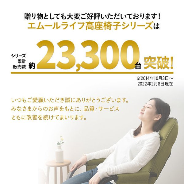 高座椅子 組立不要 すぐに使える完成品 きらく 肘付き リクライニング チェア 高座いす シニア 小花 レザー 敬老の日 父の日 母の日 ギフト プレゼント|at-emoor|02