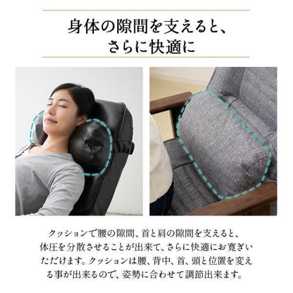 高座椅子 組立不要 すぐに使える完成品 きらく 肘付き リクライニング チェア 高座いす シニア 小花 レザー 敬老の日 父の日 母の日 ギフト プレゼント|at-emoor|07