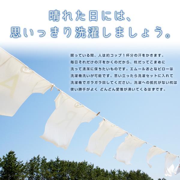 エムールおとなピロー 43×63cm 2wayお出かけリュック付 働き者の大人たちの枕 おとなピロー 日本 大人用 まくら 枕 高さ調節 日本製|at-emoor|08