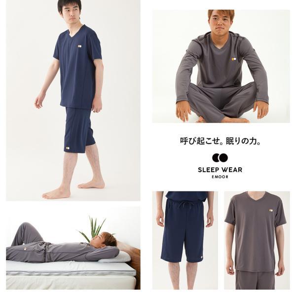 パジャマ スリープウェア 寝衣 パジャマ ウェア 上着 寝巻き 睡眠 眠り 快眠 安眠 吸汗速乾性 放熱性 サラサラ  ポリエステル 洗濯できる エムール|at-emoor|16