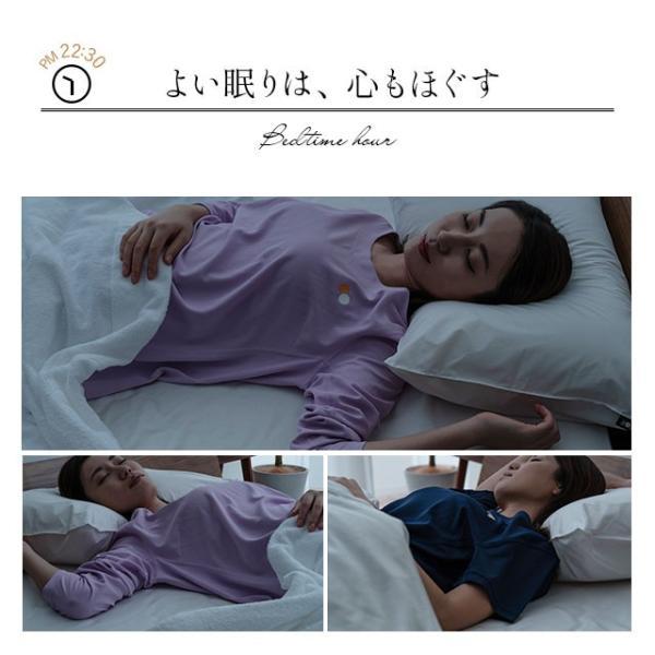 パジャマ スリープウェア ウィメンズ 女性用 半袖タイプ 寝衣 パジャマ ウェア 上着 寝巻き 睡眠 眠り 快眠 安眠 吸汗速乾性 放熱性 サラサラ 洗濯可 エムール|at-emoor|05