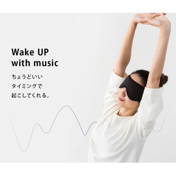 スマートフォン スマホ Smart Headphone ヘッドフォン ヘッドホン 測定器 測定 睡眠 寝具 眠り 快眠 安眠 音楽 旅行 アラーム 目覚まし スリープギア エムール|at-emoor|05