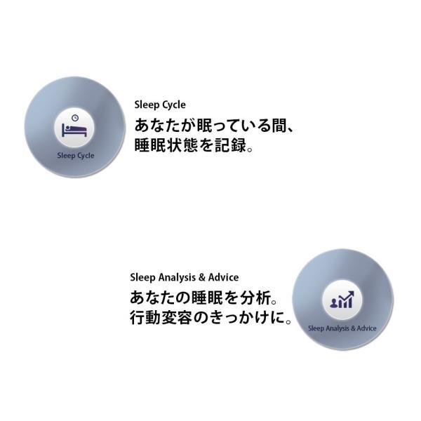 スマートフォン スマホ Smart Headphone ヘッドフォン ヘッドホン 測定器 測定 睡眠 寝具 眠り 快眠 安眠 音楽 旅行 アラーム 目覚まし スリープギア エムール|at-emoor|07