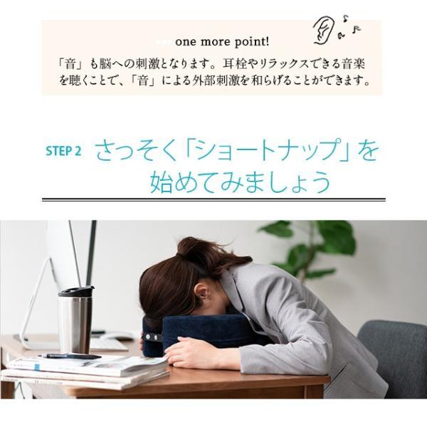 お昼寝枕 ナップピロー Sleep Support Products 枕 睡眠グッズ スリープテック お昼寝 ナップ パワーナップ  睡眠負債 生産性向上 職場環境改善 昼休み オフィス|at-emoor|05