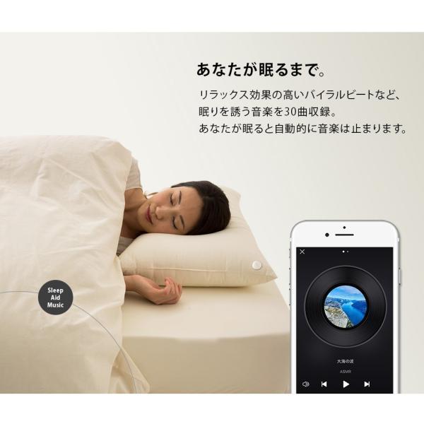 スマートフォン SleepDot スマホ 測定器 測定 睡眠 寝具 眠り 快眠 安眠 音楽 アラーム 目覚まし リラックス スリープギア エムール|at-emoor|05
