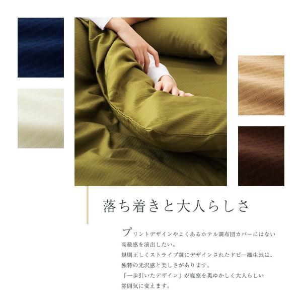 布団カバー ドビーストライプBOXシーツ カバー   綿100% 日本製  エムール|at-emoor|03