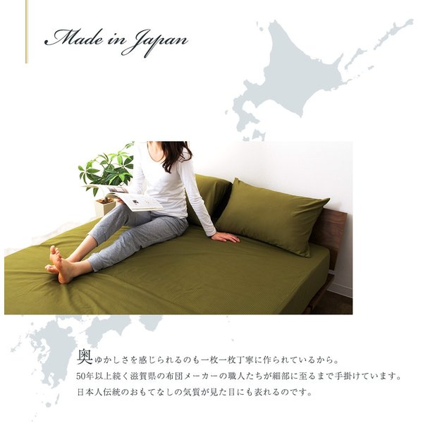 布団カバー ドビーストライプBOXシーツ カバー   綿100% 日本製  エムール|at-emoor|05