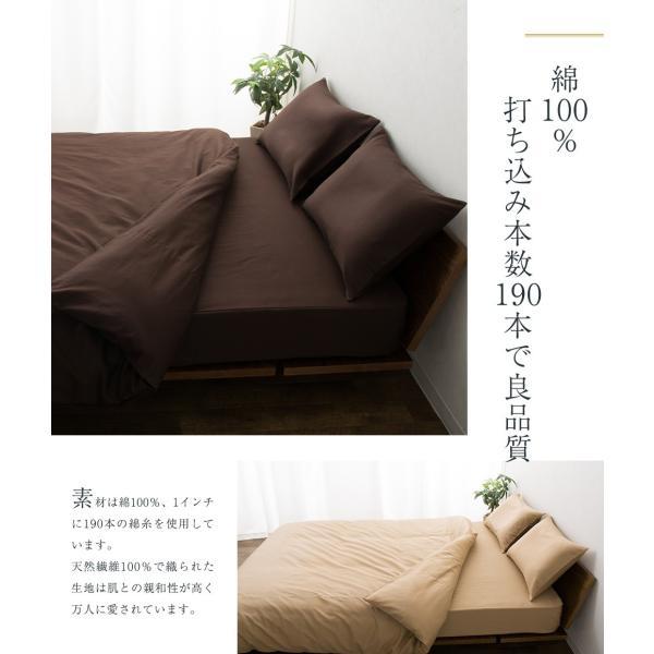布団カバー ドビーストライプBOXシーツ カバー   綿100% 日本製  エムール|at-emoor|06
