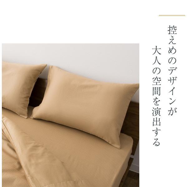 日本製 ドビーストライプピロケース  枕カバー まくら カバー ピロケース    綿100% 日本製  エムール|at-emoor|02