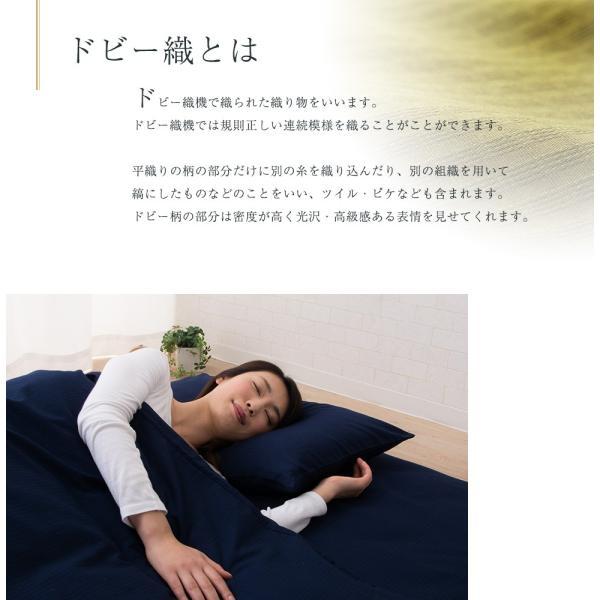 日本製 ドビーストライプピロケース  枕カバー まくら カバー ピロケース    綿100% 日本製  エムール|at-emoor|04