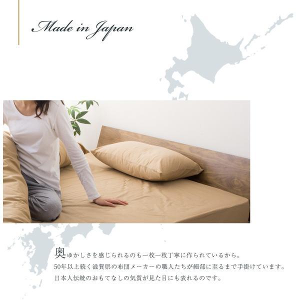 日本製 ドビーストライプピロケース  枕カバー まくら カバー ピロケース    綿100% 日本製  エムール|at-emoor|05